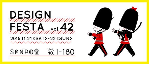 banner2015_
