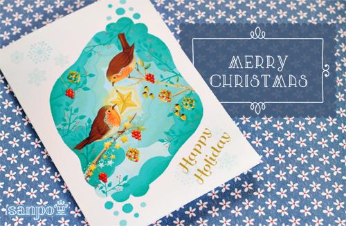 ロビンたちのクリスマスカード